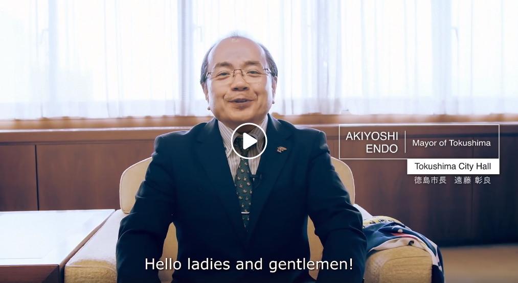Japão Geminação Leiria Vídeo