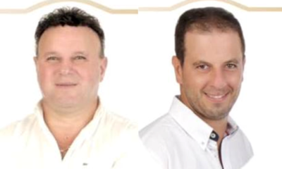 Rui Cordeiro Gonçalo Duarte